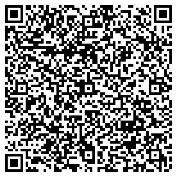 QR-код с контактной информацией организации СТРОЙТРЕСТ № 8, ОАО
