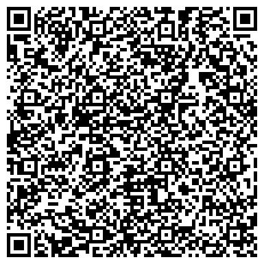 QR-код с контактной информацией организации Хмельницкое Сортсемовощ, ОАО