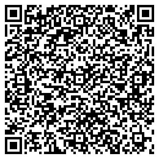 QR-код с контактной информацией организации Эспа, ООО