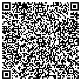 QR-код с контактной информацией организации Корал-Плюс, ООО