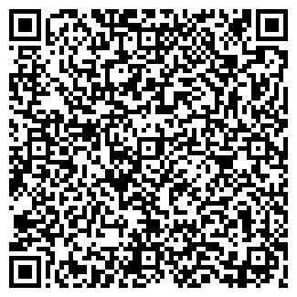 QR-код с контактной информацией организации Экола, ЧП