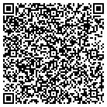 QR-код с контактной информацией организации СТРОЙ-ЭТАЛОН, ООО