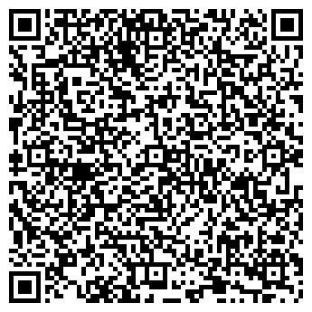 QR-код с контактной информацией организации Дабуляк, ФХ