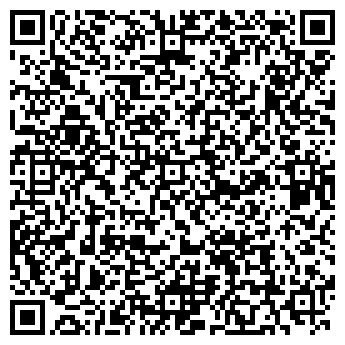 QR-код с контактной информацией организации Линард, ООО