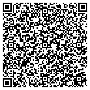 QR-код с контактной информацией организации Імаго (Имаго)