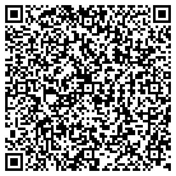 QR-код с контактной информацией организации Лебидь ЛТД, СПД