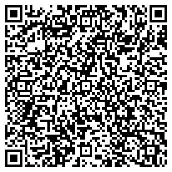 QR-код с контактной информацией организации Дивный сад, СПД