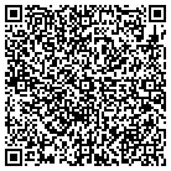 QR-код с контактной информацией организации Системы полива, ЧП