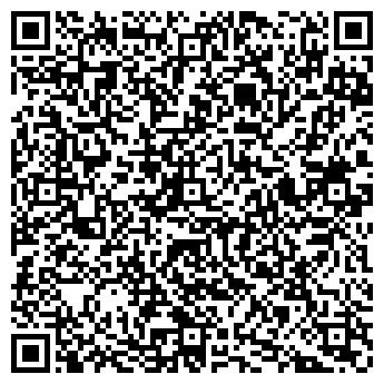 QR-код с контактной информацией организации Рекорд-Агро, ООО