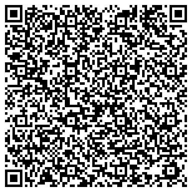 QR-код с контактной информацией организации Элита, Опытное Фермерское Хозяйство