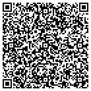 QR-код с контактной информацией организации Рослина, ООО