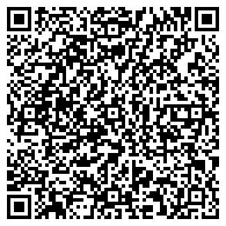 QR-код с контактной информацией организации АНТ-Ю, ООО