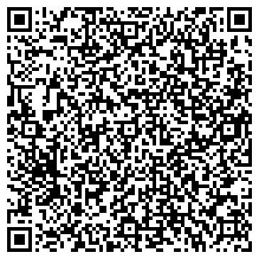 QR-код с контактной информацией организации ДаЛаС ТМ Садовый центр,ООО