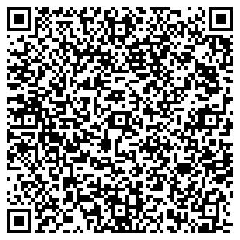 QR-код с контактной информацией организации Гаван, ЧП