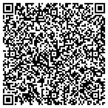 QR-код с контактной информацией организации Бригония, ООО