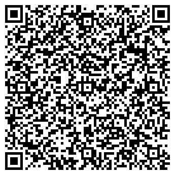 QR-код с контактной информацией организации Петуния,ЧП