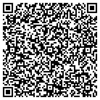 QR-код с контактной информацией организации Флорекс Украина, ООО
