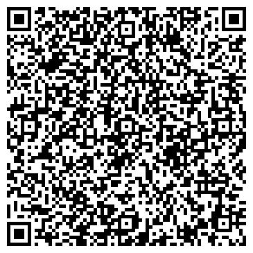 QR-код с контактной информацией организации Литвиненко, ФГ