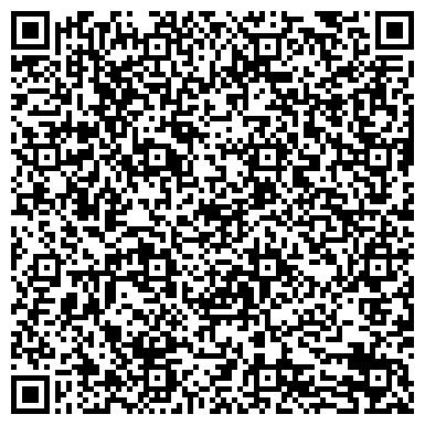 QR-код с контактной информацией организации Садово-тепличное хозяйство Орхидея, ЧП