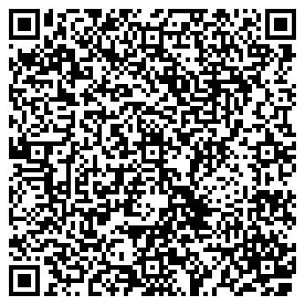 QR-код с контактной информацией организации КОСТАНАЙЭЛЕКТРОМОНТАЖ ЗАО
