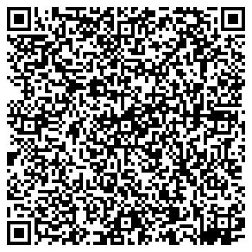QR-код с контактной информацией организации Сад-Элита (Дар-Надежда)