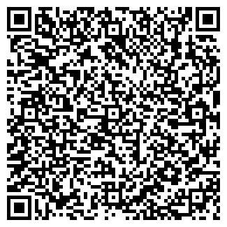 QR-код с контактной информацией организации ВВ-Агро, ЧП