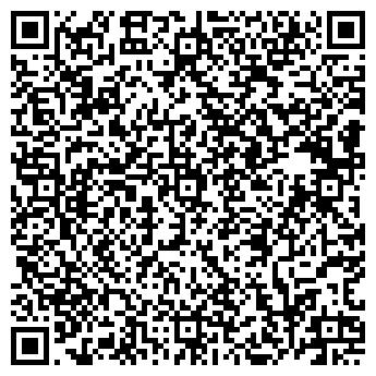 QR-код с контактной информацией организации Дуброва, ЧП