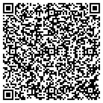 QR-код с контактной информацией организации БУМЕРАНГ-ПЛЮС
