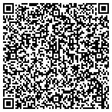 QR-код с контактной информацией организации Рассада клубники, ООО
