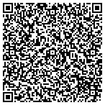 QR-код с контактной информацией организации Опытное хозяйство Новоселовское, ДП