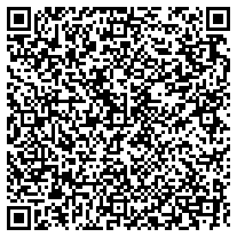 QR-код с контактной информацией организации Дары Волыни, ООО