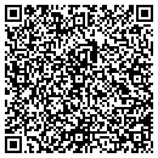 QR-код с контактной информацией организации UTF, ПО