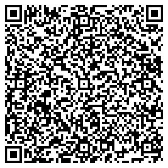 QR-код с контактной информацией организации Давос, ООО