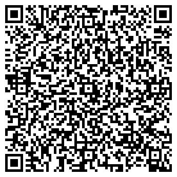 QR-код с контактной информацией организации Арсенал Кеми, ООО