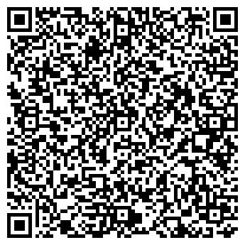 QR-код с контактной информацией организации Шарапанюк, ЧП