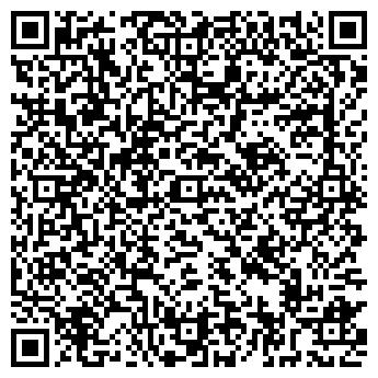 QR-код с контактной информацией организации ДАЛЬПРИБОР, ОАО