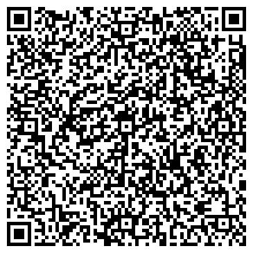 QR-код с контактной информацией организации Сервис-Агромаркет, ООО