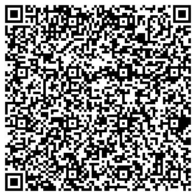 QR-код с контактной информацией организации Трояновский Елеватор, ПАО
