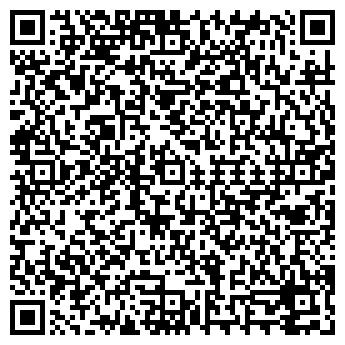 QR-код с контактной информацией организации Цветы, ЧП