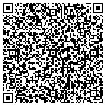 QR-код с контактной информацией организации Каплинцовске, ОАО