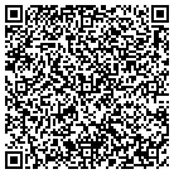 QR-код с контактной информацией организации Дриада, НПФ