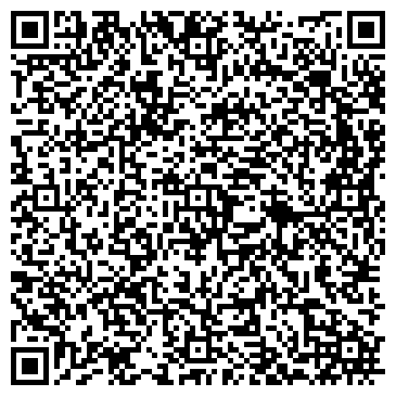 QR-код с контактной информацией организации Тридента агро, ООО