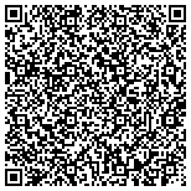 QR-код с контактной информацией организации Трайгон Фарминг Харьков, ООО