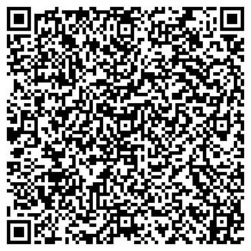 QR-код с контактной информацией организации Ремавтокомплект-Сервис, ООО