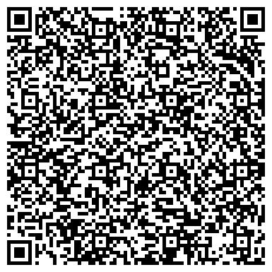 QR-код с контактной информацией организации ТД Калина-Агро, ООО
