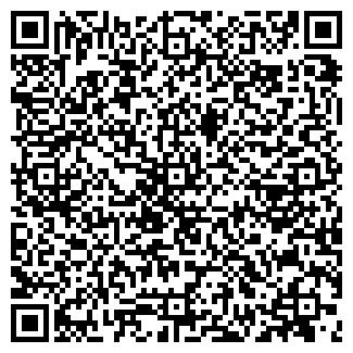 QR-код с контактной информацией организации АТК, ООО