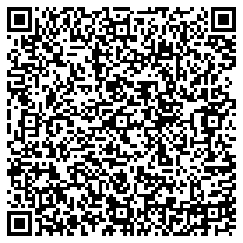 QR-код с контактной информацией организации Три Стар, ООО