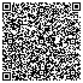 QR-код с контактной информацией организации Автор,ЧП