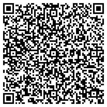 QR-код с контактной информацией организации Акватракс, ООО