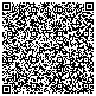 QR-код с контактной информацией организации Цветы от Максимовой, ООО (Тепличное хозяйство)